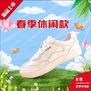 太赫兹能量女鞋