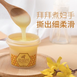 莱蔻牛奶蜂蜜手蜡保湿滋润手膜护手霜120g