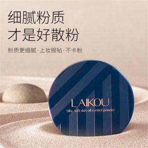 莱蔻幻彩柔光丝滑 自然妆容水油均衡蜜粉饼散粉12g