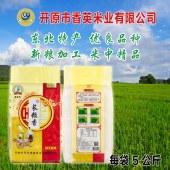 东北大米   长粒香米