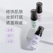 莱蔻隔离霜三色红绿紫色打底保湿自然妆容妆前乳40g