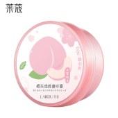 莱蔻樱花焕颜磨砂膏水蜜桃香清洁面部角质毛孔磨砂膏90g