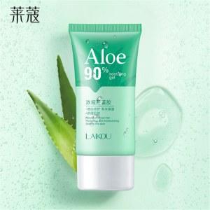 莱蔻芦荟胶补水面霜保湿滋润护肤品60g