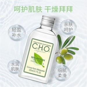 莱蔻芦荟甘油面部补水保湿护肤品135ml