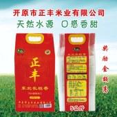东北长粒香大米(红袋)5kg
