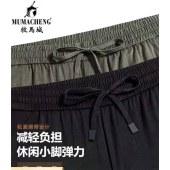 牧马城 冰丝男裤子夏季薄款运动休闲裤S006