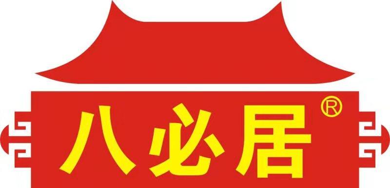 辉县市八必居食品有限公司