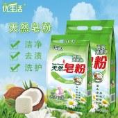 优生活天然皂粉洗衣粉 500g*4袋