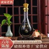 虎泉老酒6年陈酿
