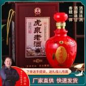 虎泉老酒9年陈酿