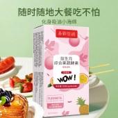 益生元果蔬酵素粉