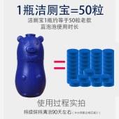 优生活马桶清洁剂洁厕 180g*3瓶 YSH-34