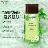 绿茶舒颜清新卸妆水