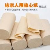 竹纤维本色卷纸