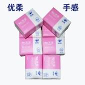 福贵家纸系列--洁宝面巾纸