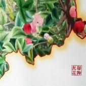 中华果都(运城)
