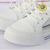 真皮女夏季薄款透气平底网眼休闲板鞋520-1