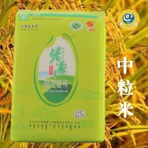 曙源稻花香米(中粒米)2.5kg
