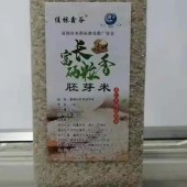 富硒长粒香胚芽米