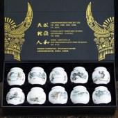霖叶--十品贵州礼盒装