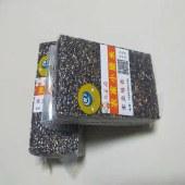 黑粘香米10 斤