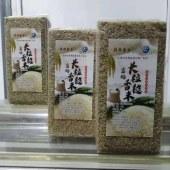富硒长粒香糙米