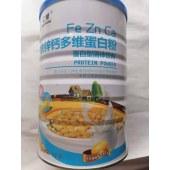 铁锌钙多维蛋白粉