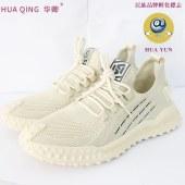 夏季透气飞织运动休闲男鞋跑步鞋2103