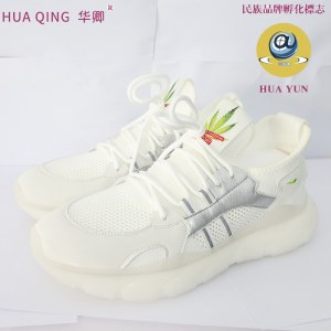 新款网鞋潮流百搭运动透气休闲男鞋2102