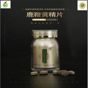 鹿鞭黄精片(压片糖果)