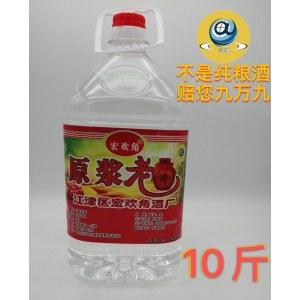 宏欢角5年窖藏原浆老酒