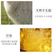 翼颜绵羊油娇嫩面霜 250mL*1瓶 YY-22