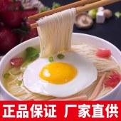 家味鸡蛋挂面龙须挂面清汤挂面800g爽滑劲道