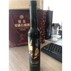 亚太富硒石榴酒