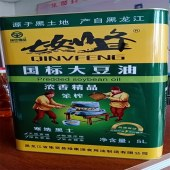 七女峰国标大豆油(铁桶装)