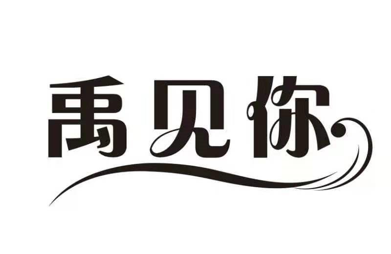 禹州市金谷农产品科技有限公司