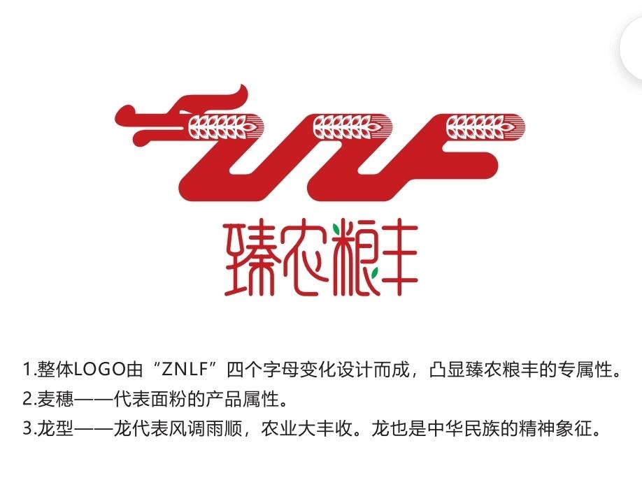 科尔沁左翼中旗鑫惠民农机专业合作社