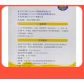 宇璐沙棘果汁饮料750ml*8/箱