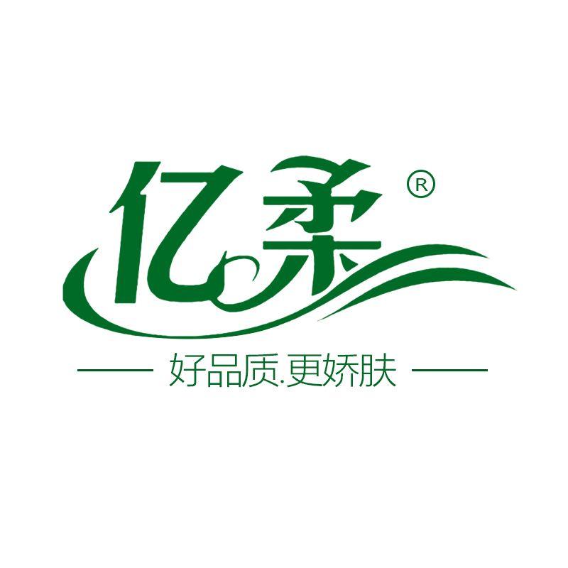 亿柔纸业(福州)有限公司