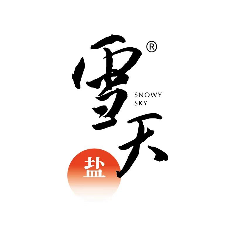 湖南雪天盐业技术开发有限公司