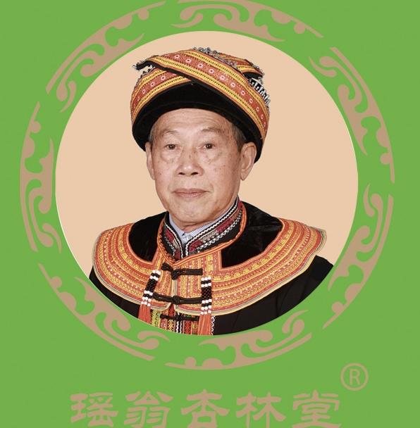广西金秀瑶翁杏林堂瑶药开发有限公司