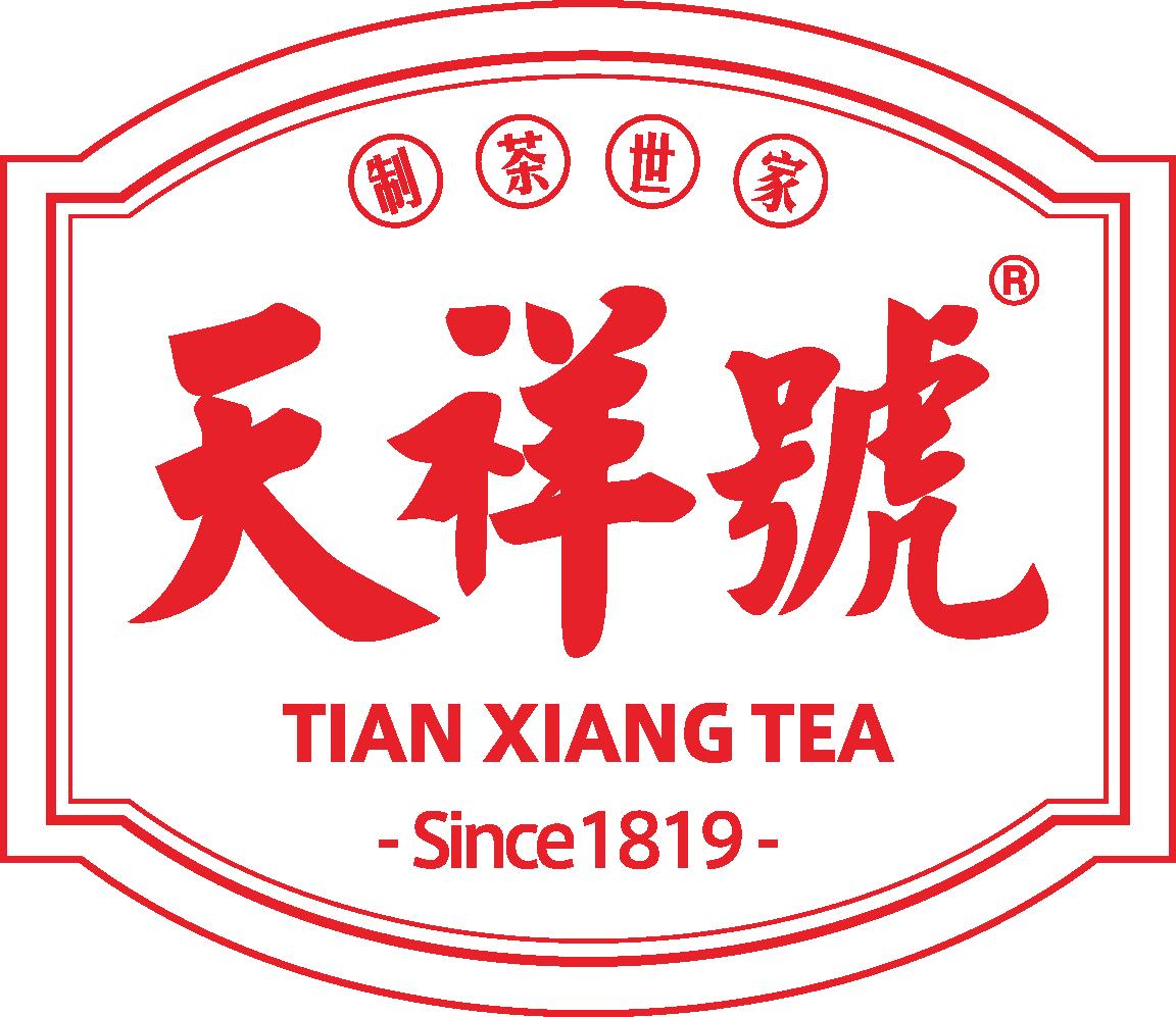 浮梁县天祥茶号有限公司