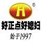 贵州健素食品科技有限公司