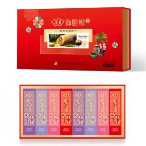 深香金装海胆粽子礼盒鹏城特产8条装