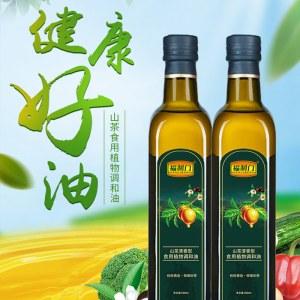 福利门山茶油