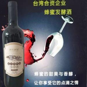 龙富蜂蜜发酵酒