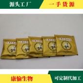 广西福寿东来自产盒装山楂葛根砂仁茶商用