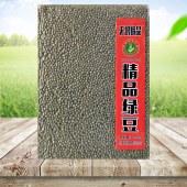 精品绿豆(无公害农产品)