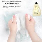 黔翠优品 - 护色深洁香氛洗衣液