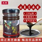 黑芝麻头道香油250ml+230克黑芝麻酱两瓶+100克熟黑芝麻两袋
